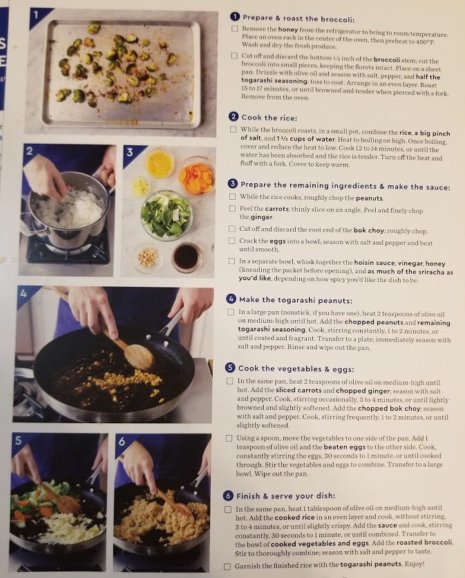 Blue Apron's Vegetable Fried Rice recipe