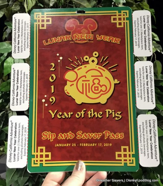 Sip and Savor Pass, Disney Lunar New Year